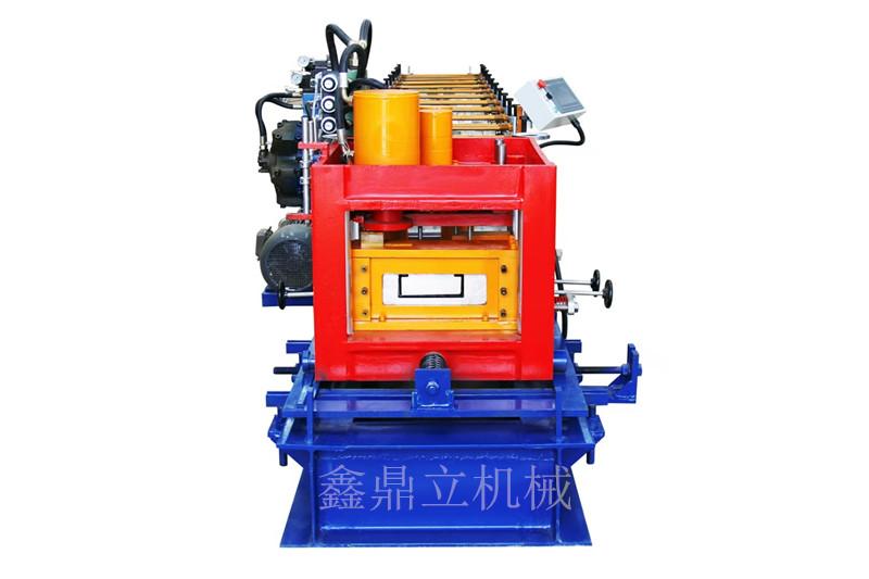 C/Z型钢机